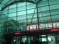 Arbil Airport 1.jpg