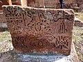 Arinj Karmravor chapel (khachkar) (21).jpg