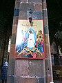 Arinj Saint Hovhannes church (3).jpg