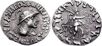 Artemidoros Aniketos - Coin of Artemidoros.