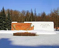 Arzamas. Monument to Fighters for Soviet Power.jpg