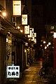 Asakusa night signs (13062211195).jpg