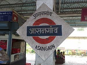 Asangaon railway station - Asangaon railway station - Platformboard
