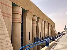 Aswan International Airport, Aswan, AG, EGY (48025277278).jpg