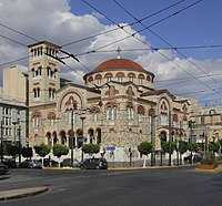 Attica 06-13 Piraeus 04 Trinity Church.jpg