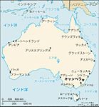 Australia-map-ja.jpeg