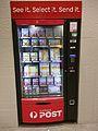 Australia Post vending machine for selling envelopes.jpg