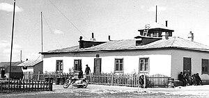 Baruun-Urt Airport - The airport building in 1972