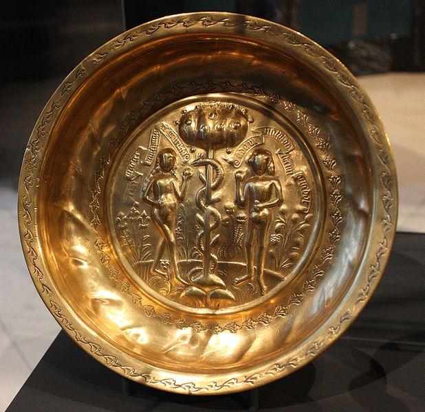 File:BLW Hand beaten brass bowl.jpg