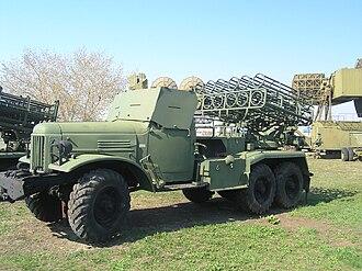BM-24 - BM-24M on a ZIL-157 chassis. Technical Museum of Togliatti.