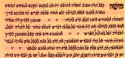 Ashuri - Wikipedia