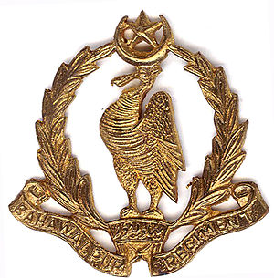 Bahawalpur Regiment - Image: Badge of Bahawalpur Regiment (1952 56)