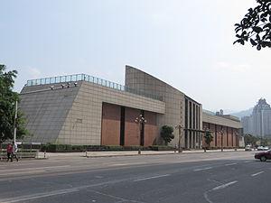 Baiheliang Underwater Museum - View of Baiheliang Underwater Museum building.