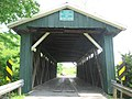 Ballard Road Covered Bridge, northern portal.jpg