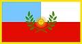 Bandera de la Provincia de Catamarca.jpg