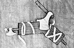 Bandiera utilizzata dagli Arditi del Popolo a livello nazionale. � conservata a Civitavecchia