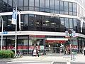 Bank of Tōkyō-Mitsubishi UFJ Kōbe Branch and Kōbe-chūō Branch.jpg