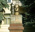 Banska Bystrica Busta Jozefa Dekreta Matejovie.jpg