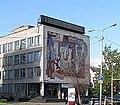Bashkortostan Academy of Sciences.jpg