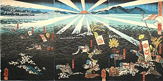 Battle of Kojima - Ukiyo-e depiction of the Battle of Fujito