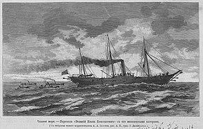 Battleship Velikiy Knyaz Konstantin 1.jpg