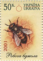 Bees worker on stamp of Ukraine 2001.jpg