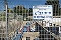 Beit Zera, Jordan Valley, Israel 14.jpg