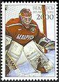 Belarus hockeykeeper stamp.jpg