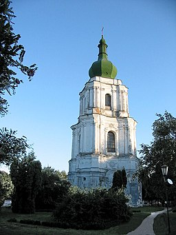 Belltower of the Voznesenskyi Cathedral in Pereiaslav-Khmelnytskyi.jpg