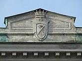 Fil:Bergslagsbanans fd station Gbg symbol 2.jpg