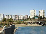 Адана