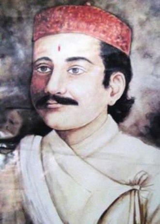 Bhanubhakta Acharya - A portrait of Bhanubhakta Acharya