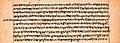 Bhavishya Purana, Bhavishyottara, Sanskrit, Devanagari.jpg