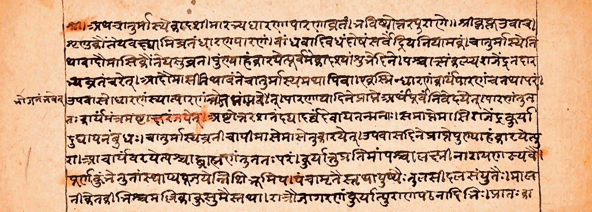 Bhavishya Purana - The complete information and online sale