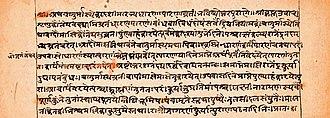 Bhavishya Purana - A page from the Bhavishyottara section of Bhavishya Purana (Sanskrit, Devanagari)