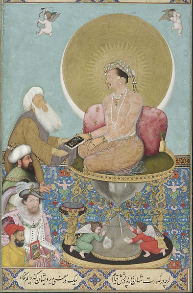 Файл:Bichitr - Jahangir preferring a sufi sheikh to kings.jpg