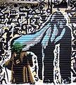 Bilbao - graffiti 504.jpg