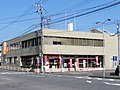 Bizen post office.jpg