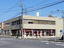 Bizen post office.jpg