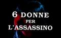 Blutige Seide italienischer Titel.png