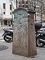 Boîte à sable, place de la Reine-Astrid, Paris 8e.jpg