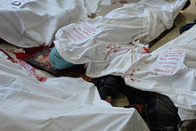 Bodies of protesters in the hotel Ukraine lobby. Clashes in Kiev, Ukraine. Events of February 20, 2014-2.jpg