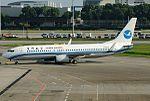 Boeing 737-85C, Xiamen Airlines JP7267337.jpg