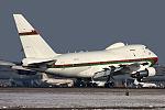 Boeing 747SP-27 Oman Royal Flight A40-SO (15845341743).jpg