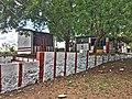 Botlamma Temple, Gannavaram.jpg