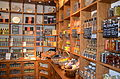 Boutique de l'Éco-Musée de l'olivier de Volx.jpg