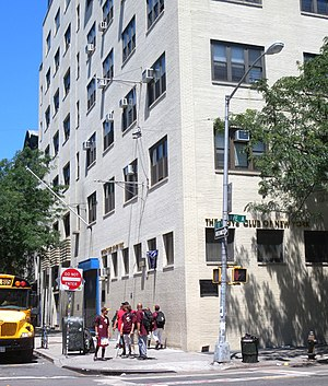 Boys & Girls Clubs of America - Boys Club of New York, Lower East Side of Manhattan, New York City, New York