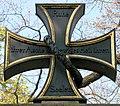 Braunschweig Brunswick Schill-Denkmal Kreuz (2006).JPG