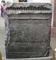 British Museum Egypt 118.jpg