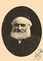 Brockhaus and Efron Jewish Encyclopedia e15 285-0.jpg
